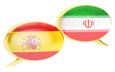 Traducir de español a persa de Irán