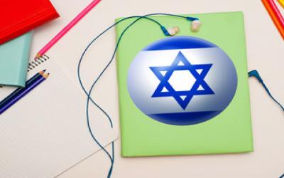 Traducir de hebreo a inglés o de inglés a hebreo