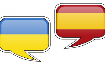 Traducción jurada ucraniano español por un traductor jurado oficial