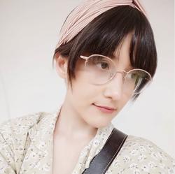 Mariana Mariana, traductor de Japonés a Español